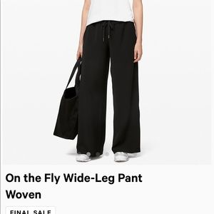 On the fly wide leg woven pants